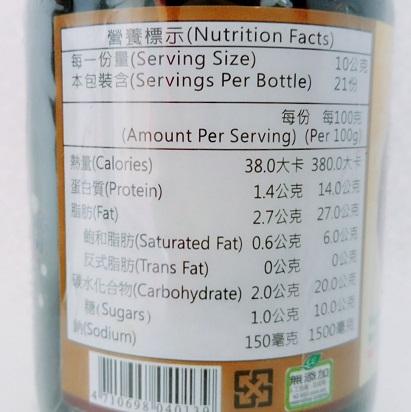 Image Veg Mushroom & Gluten in sauce 菇王 - 香菇素肉燥 210grams