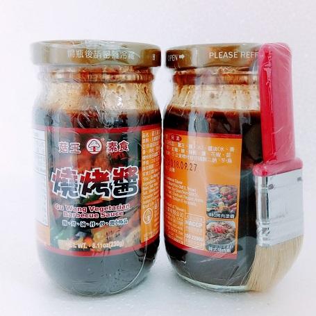 Image BBQ barbecue Sauce 菇王 - 烧烤酱 230grams