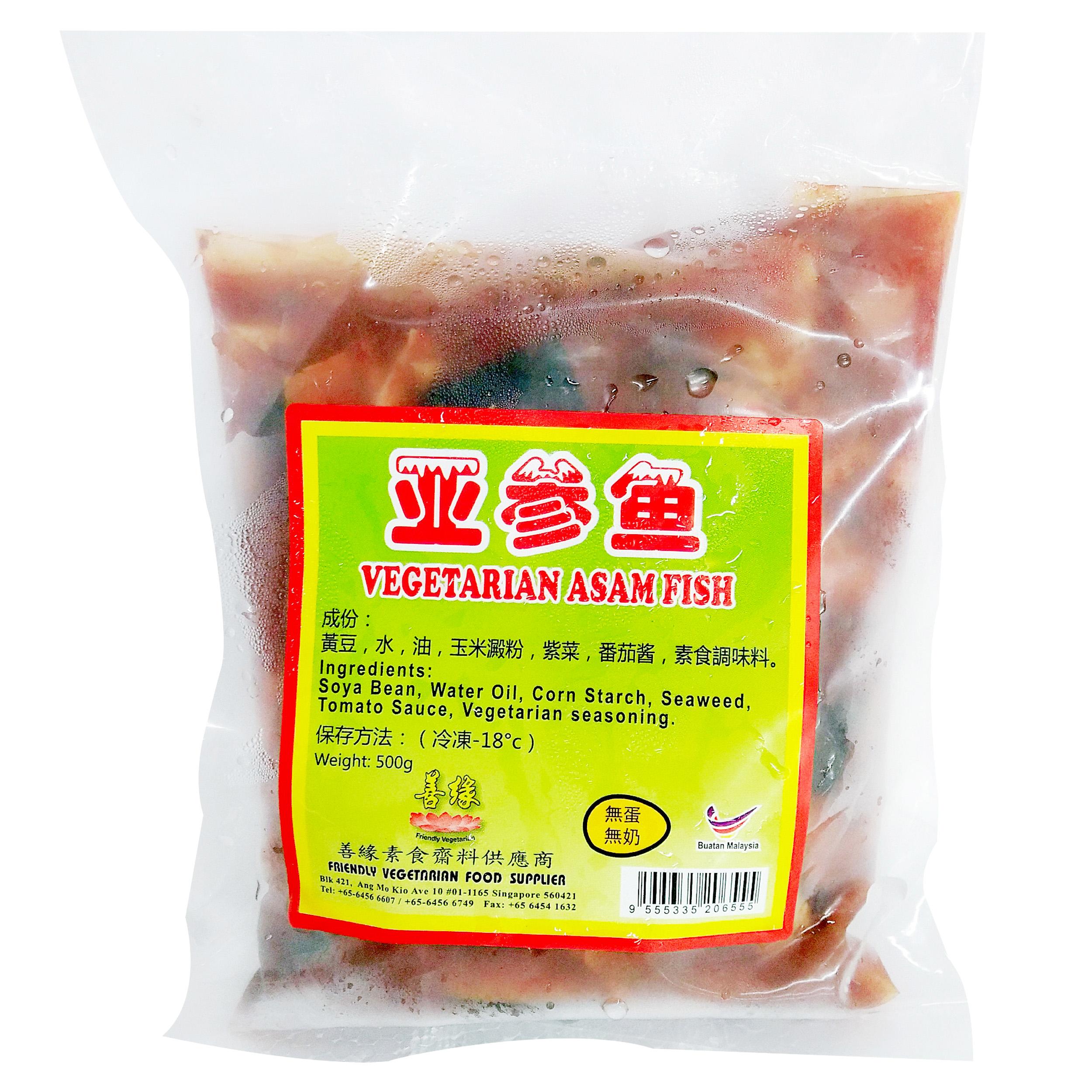 Image Vegetarian Asam Fish 善缘 - 亚参鱼 500grams