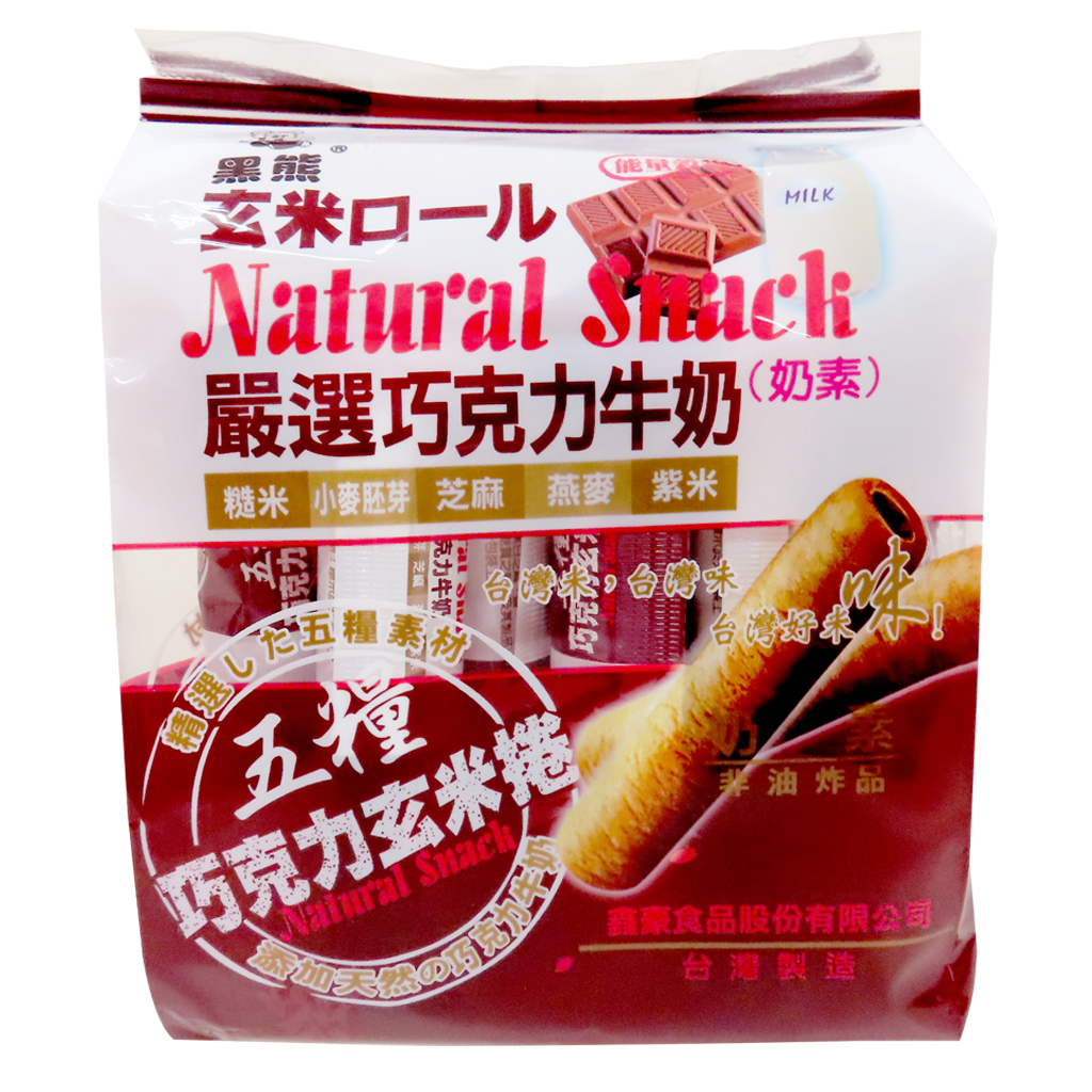 Image Choco Energy Rice Roll 严选 - 巧克力能量玄米捲 160grams