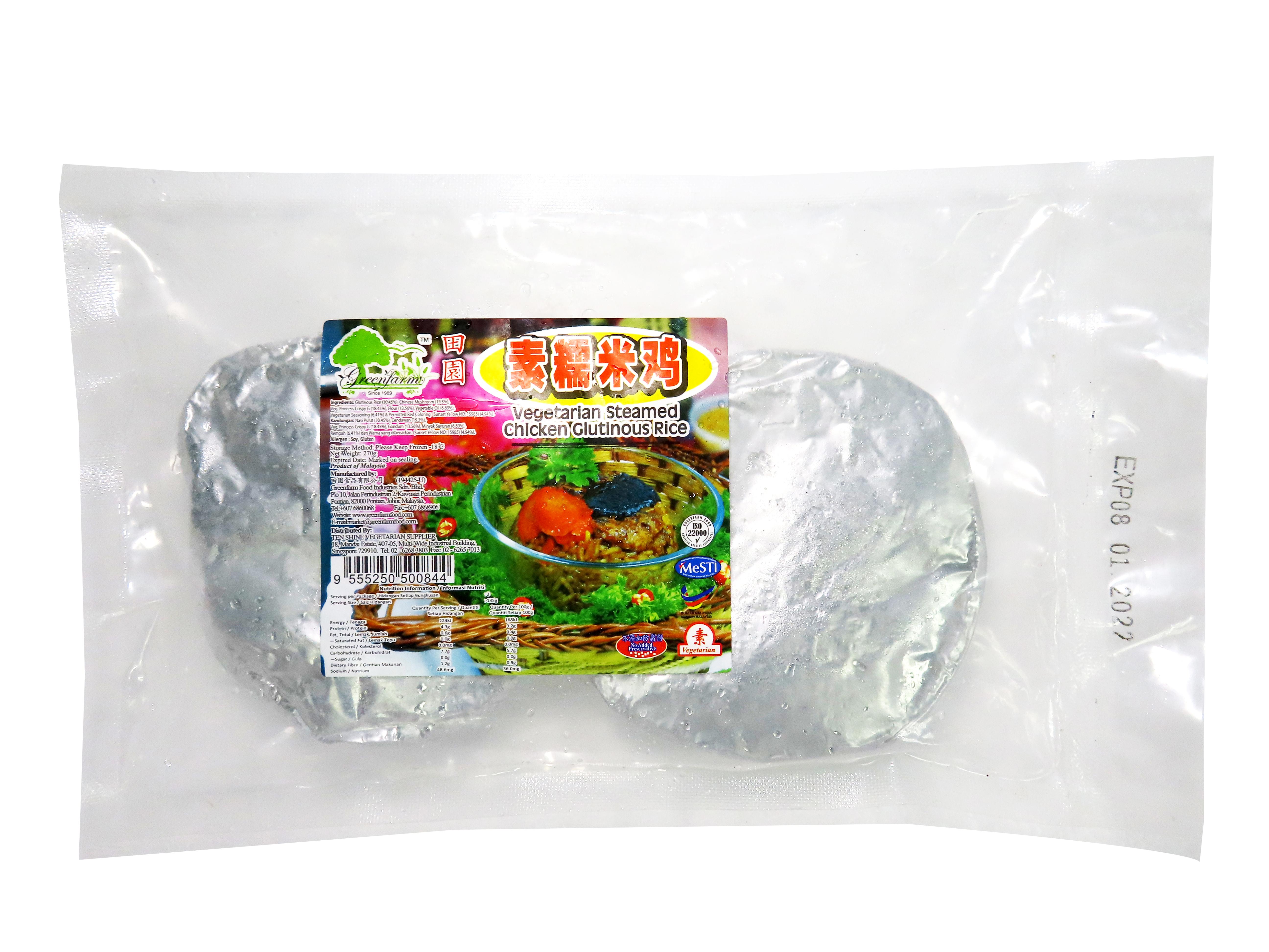 Image Glutinous Rice G Nuo Mi JI 田园 - 糯米鸡(2pcs) 300grams