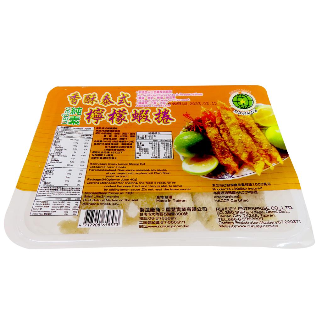 Image Crispy Shrimp Roll 儒慧 - 香酥泰式柠檬虾卷 340grams 儒慧 - 柠檬蝦捲 (340grams)