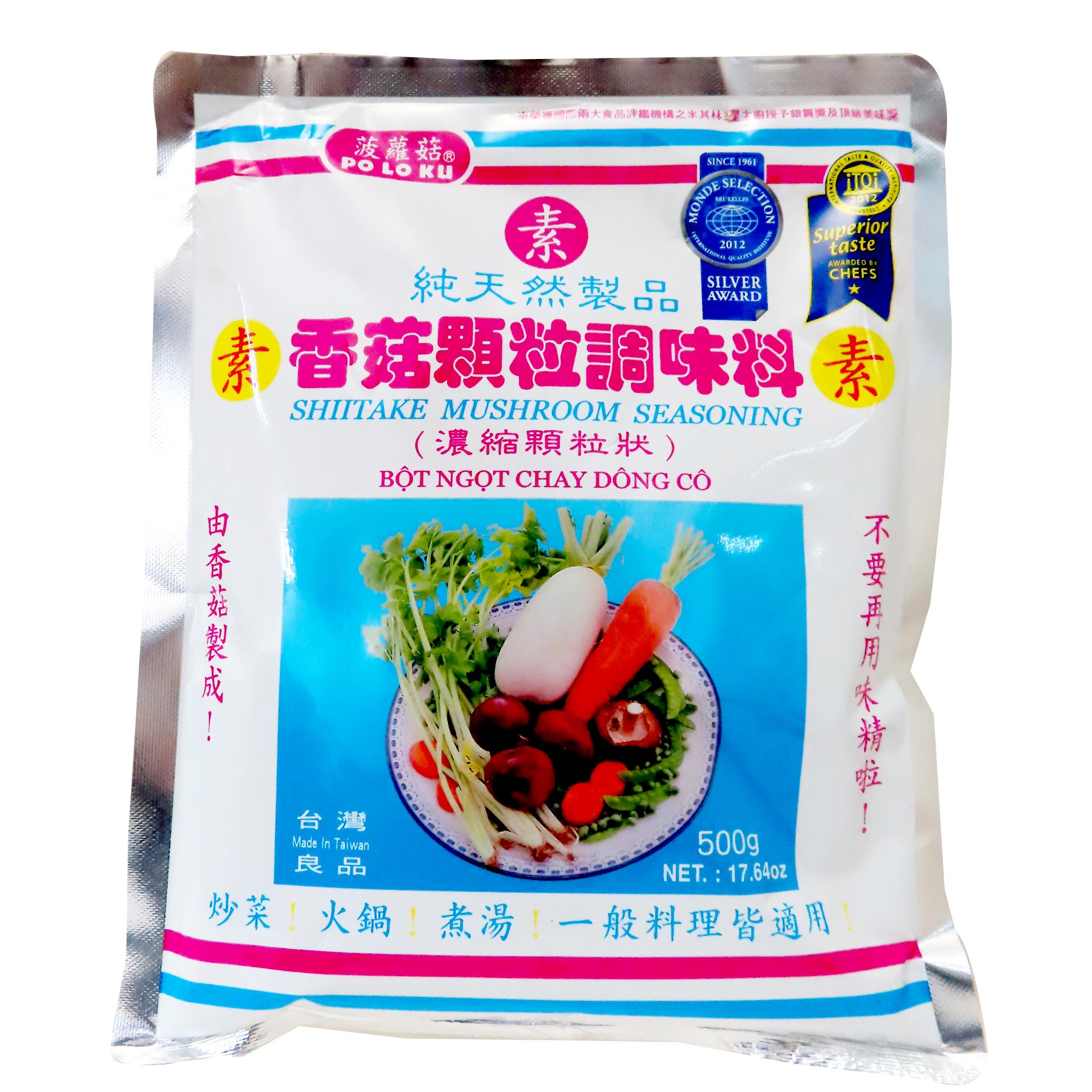 Image Poloku Mushroom Seasoning 菠萝菇-香菇颗粒调味料 (500gx12pkts)