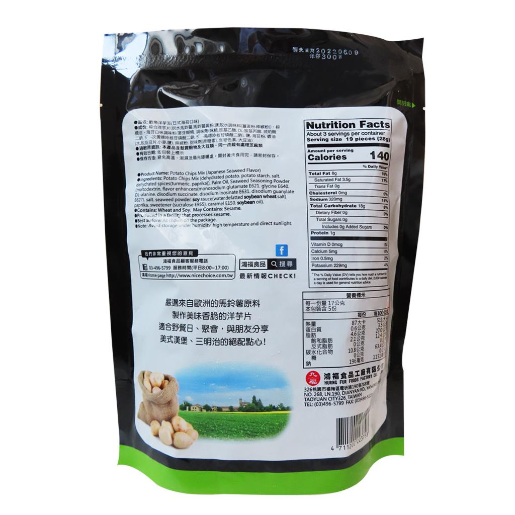Image Potato Chips Mix(Seaweed) 九福 - 欢乐洋芋派 85grams