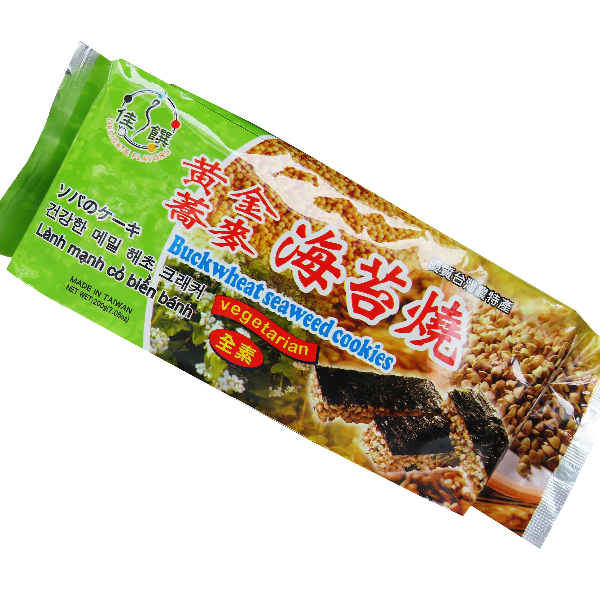 Image Buckwheat Seaweed Cookies 佳馔-黃金荞麦海苔烧 200 grams