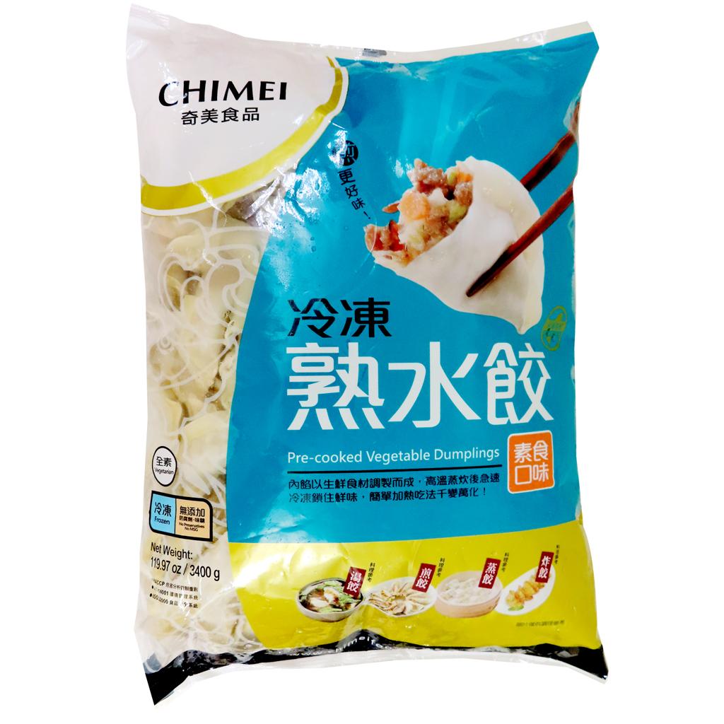 Image Chimei Vege Dumpling water dumplings 奇美 - 水饺(200粒) 3400grams