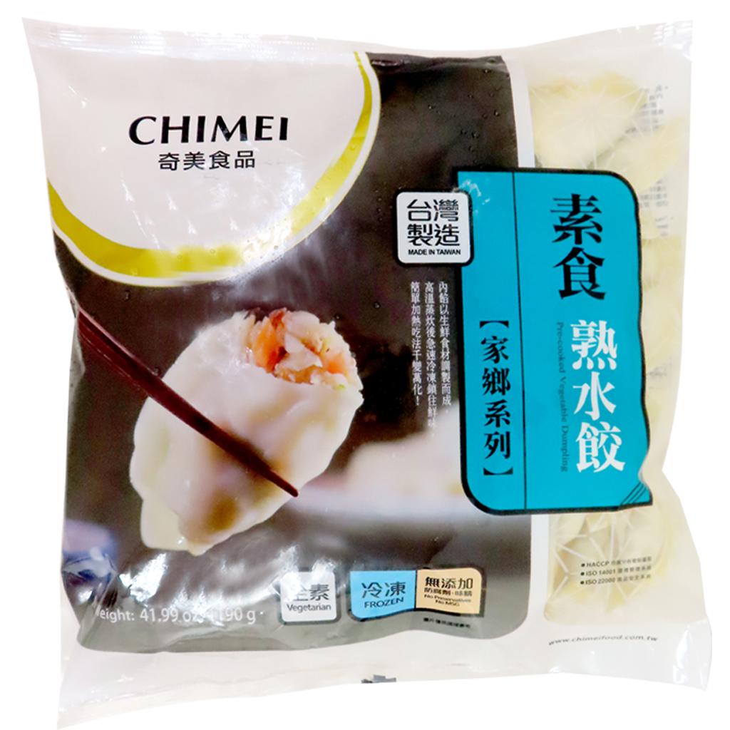 Image Chimei Veg Dumpling water dumplings 奇美水饺 (70粒)1190grams