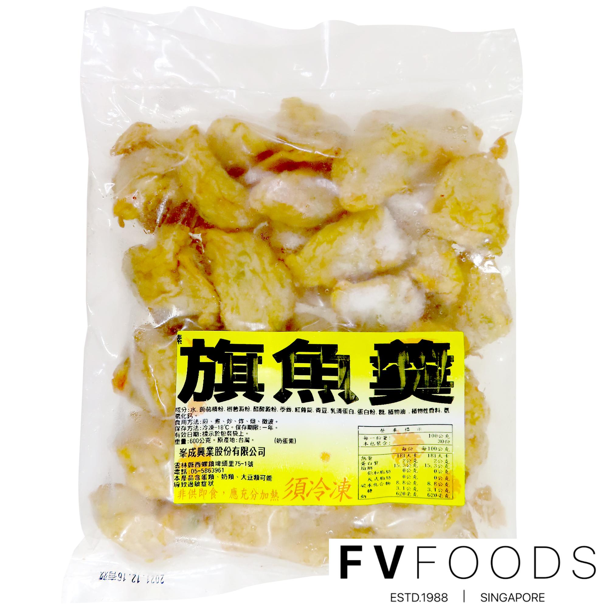 Image Qi Yu Geng 旗鱼羹 600grams