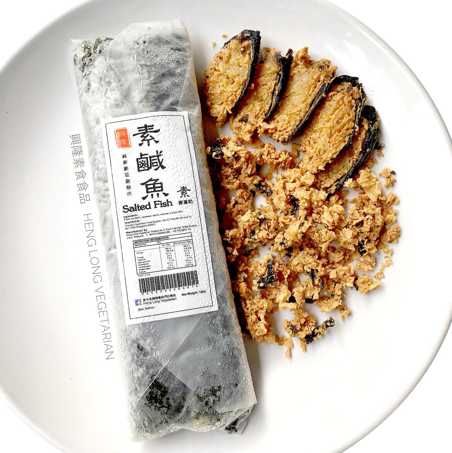 Image Heng Long Salted Fish 兴隆 - 素咸鱼 120grams