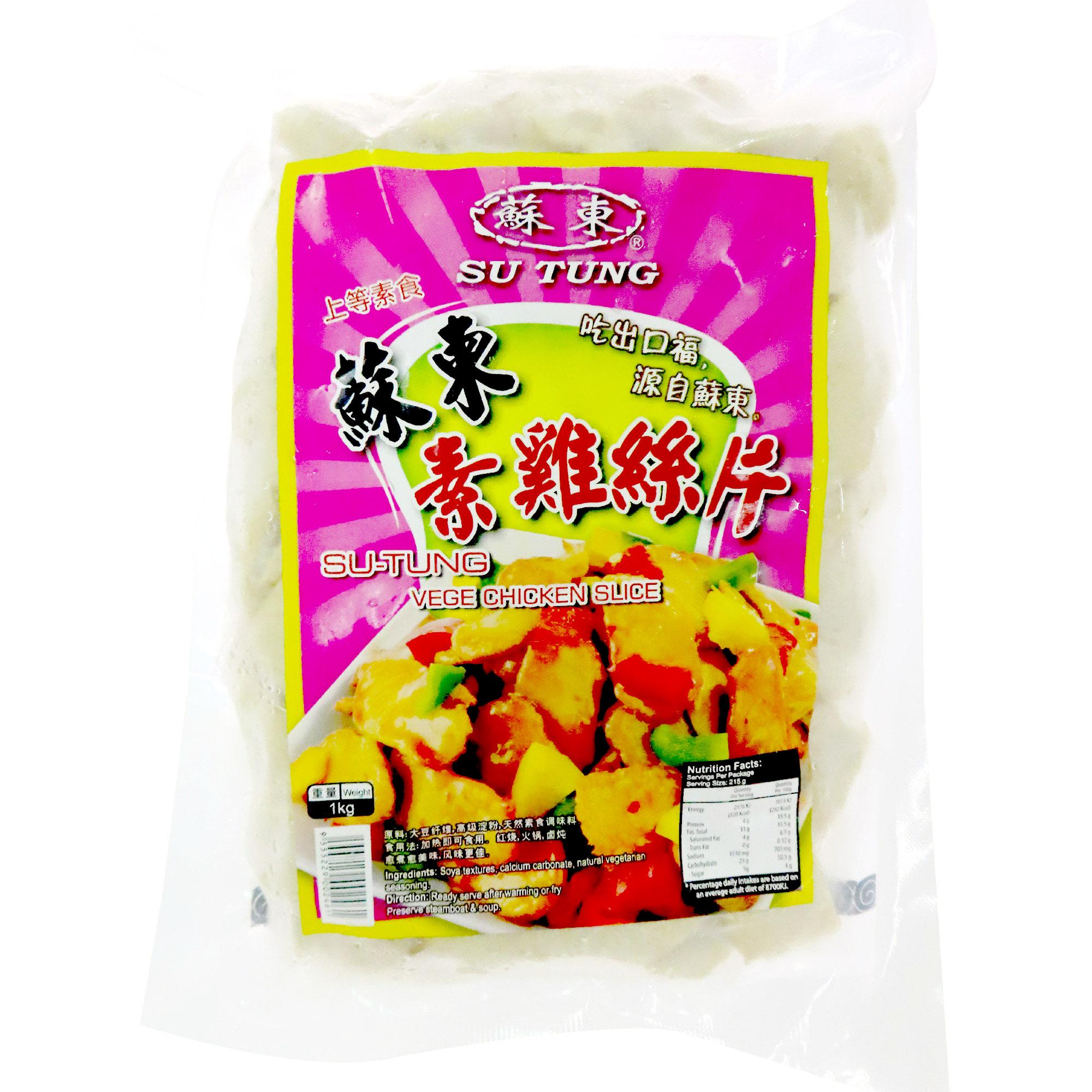 Image ST Chicken Slice 苏东 - 鸡丝片 1000grams