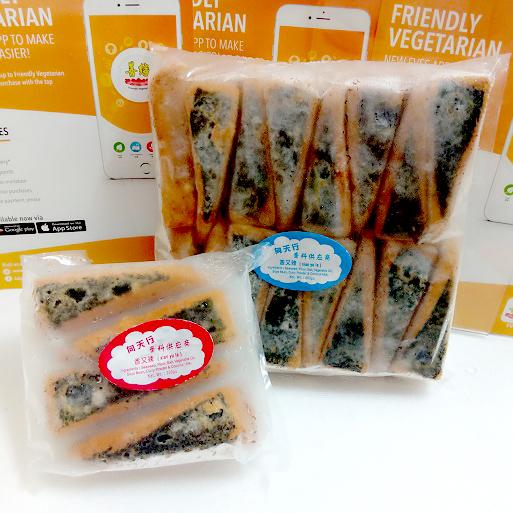 Image Vegetarian Sardines 向天行 - 素沙丁鱼 (28 pieces) 800grams