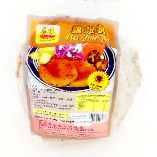 Image Black Pepper Chop (handmade) 善缘-手工黑椒扒 450grams