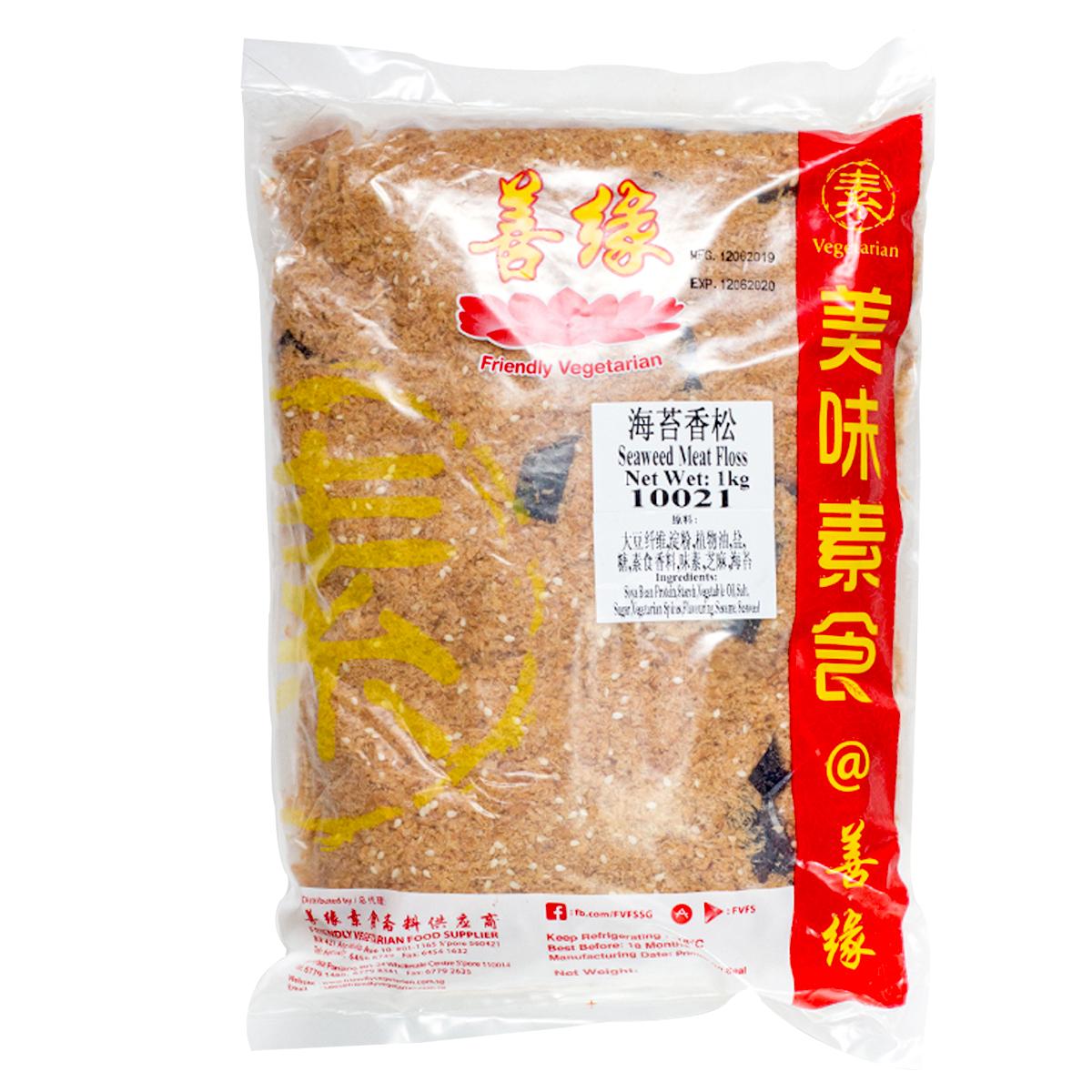 Image Seaweed Meat Floss 善缘 - 海苔肉松 1000grams