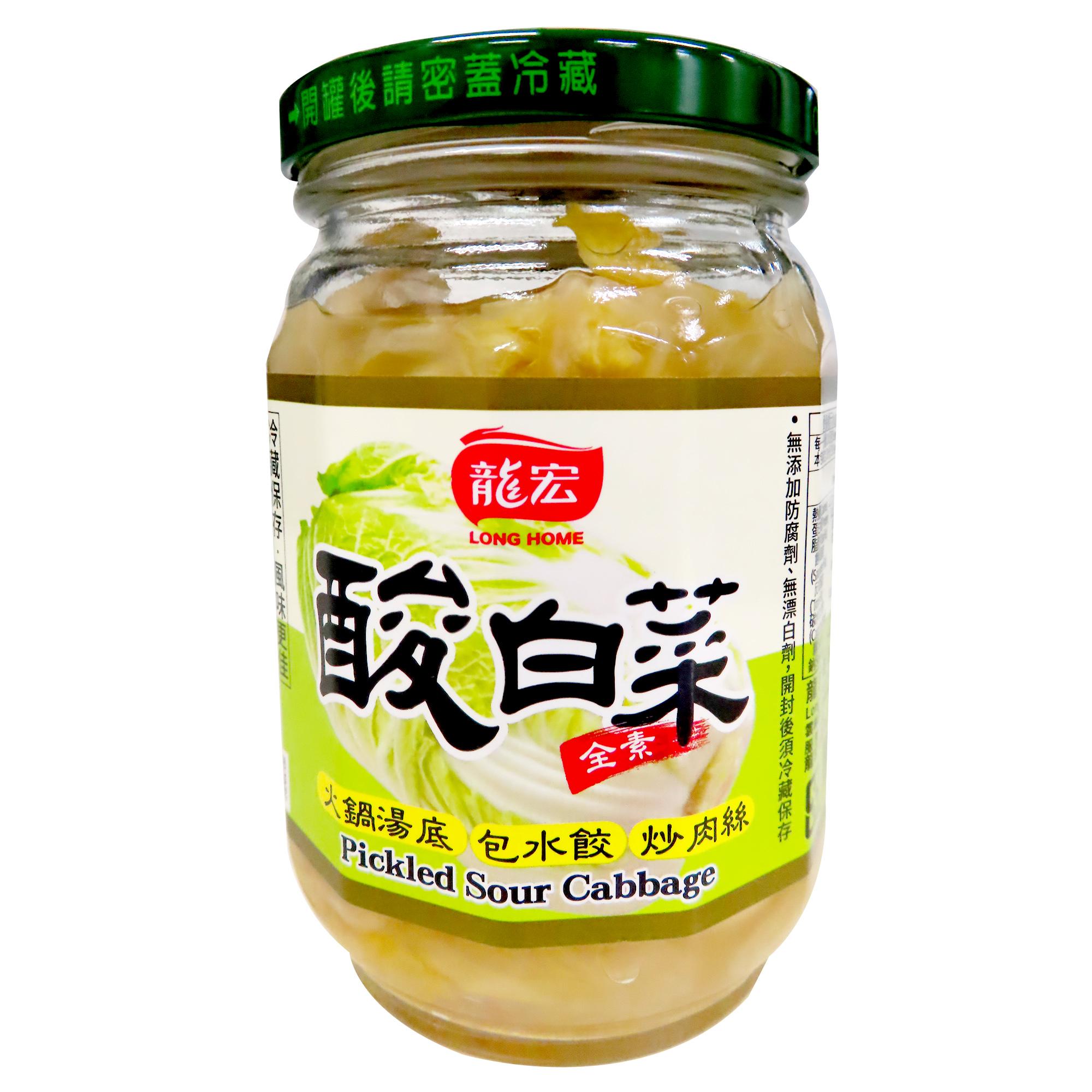 Image Pickled Sour Cabbage 龙宏酸白菜 560grams