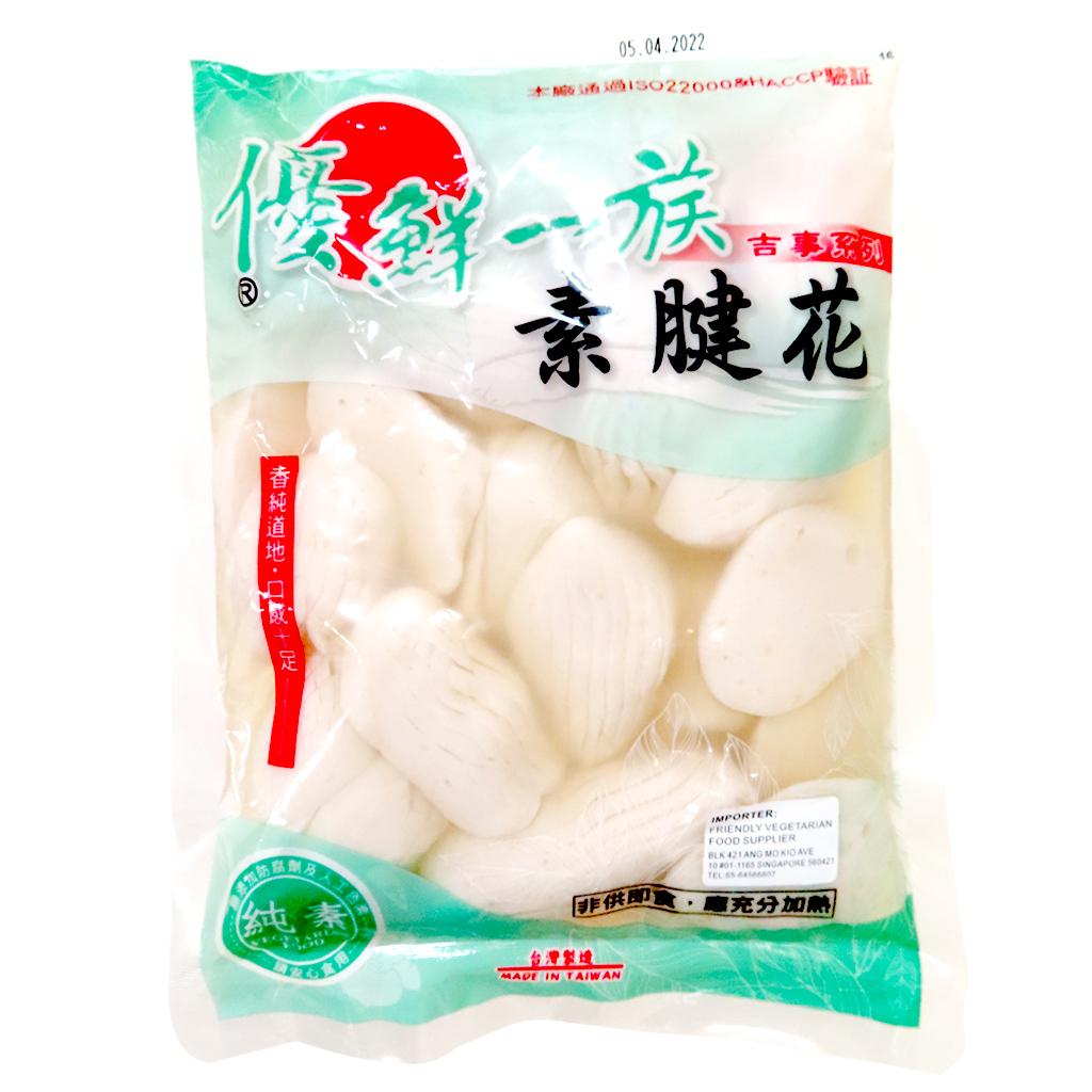 Image Su Jian Hua 600grams 一麟-优鲜 - 族腱花 600 grams