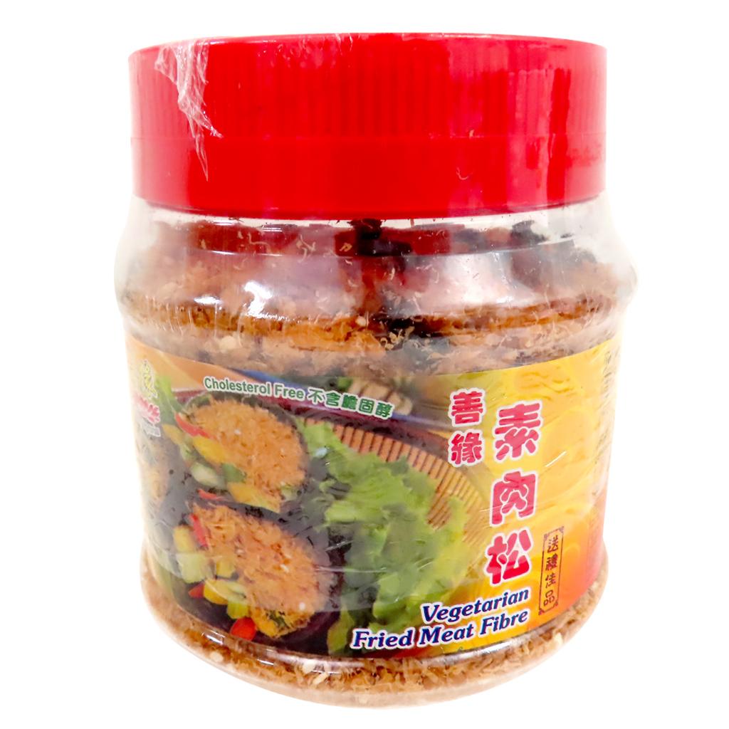 Image Vegetarian Fried Meat Fiber 善缘-肉松 300grams