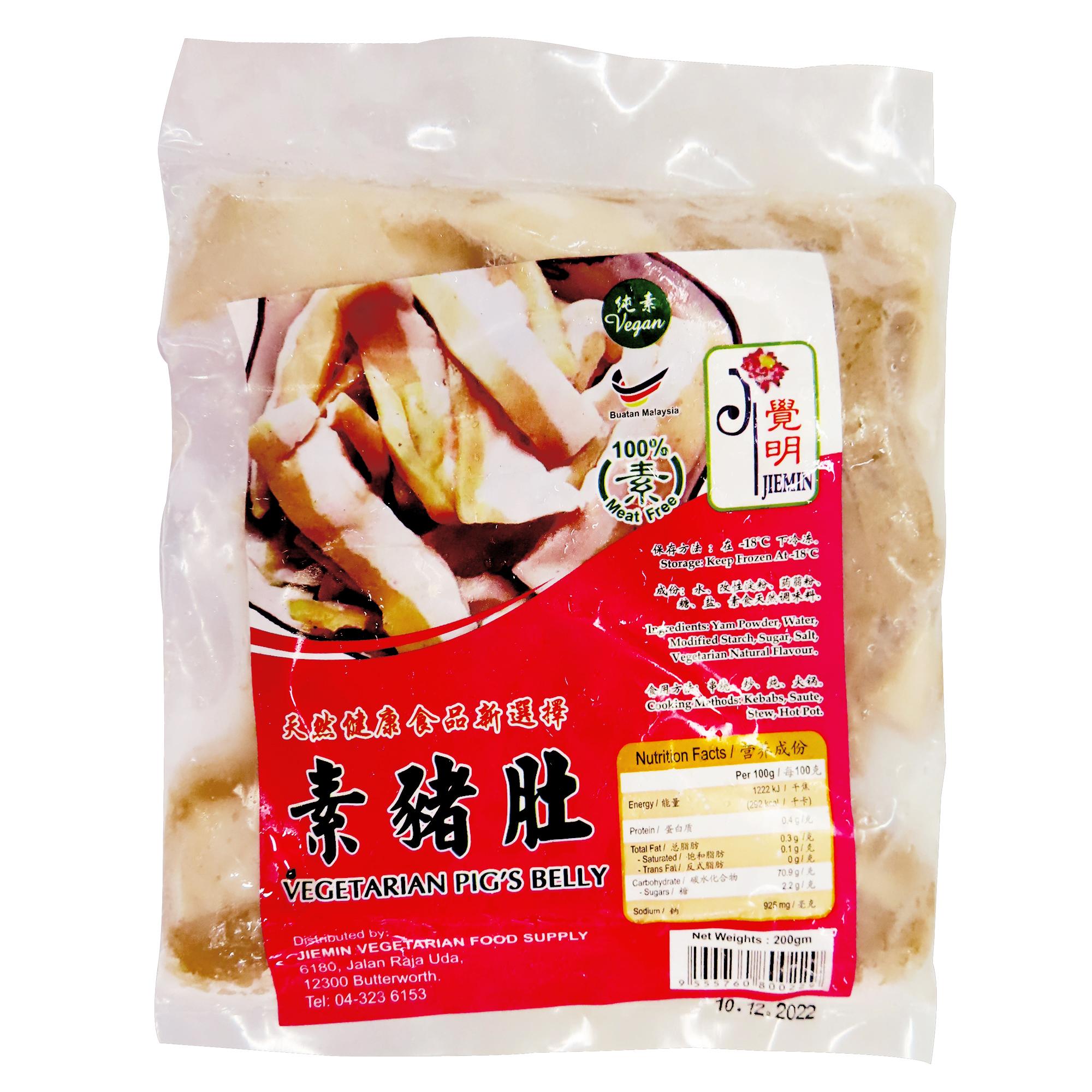 Image Veg Pig's Belly 觉明 - 切猪肚 200grams