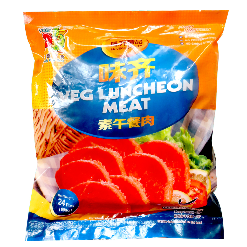 Image Veg Luncheon Meat 味齐 - 素午餐肉 800grams