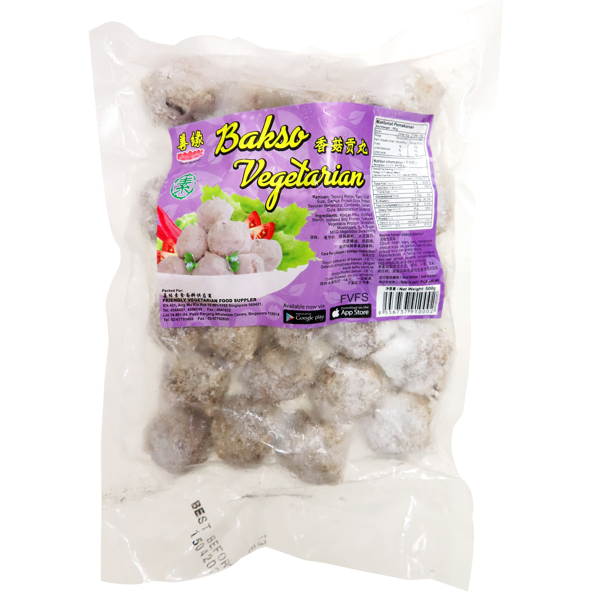 Image Bakso Mushroom Ball 善缘 - 香菇贡丸 (纯素) 500grams