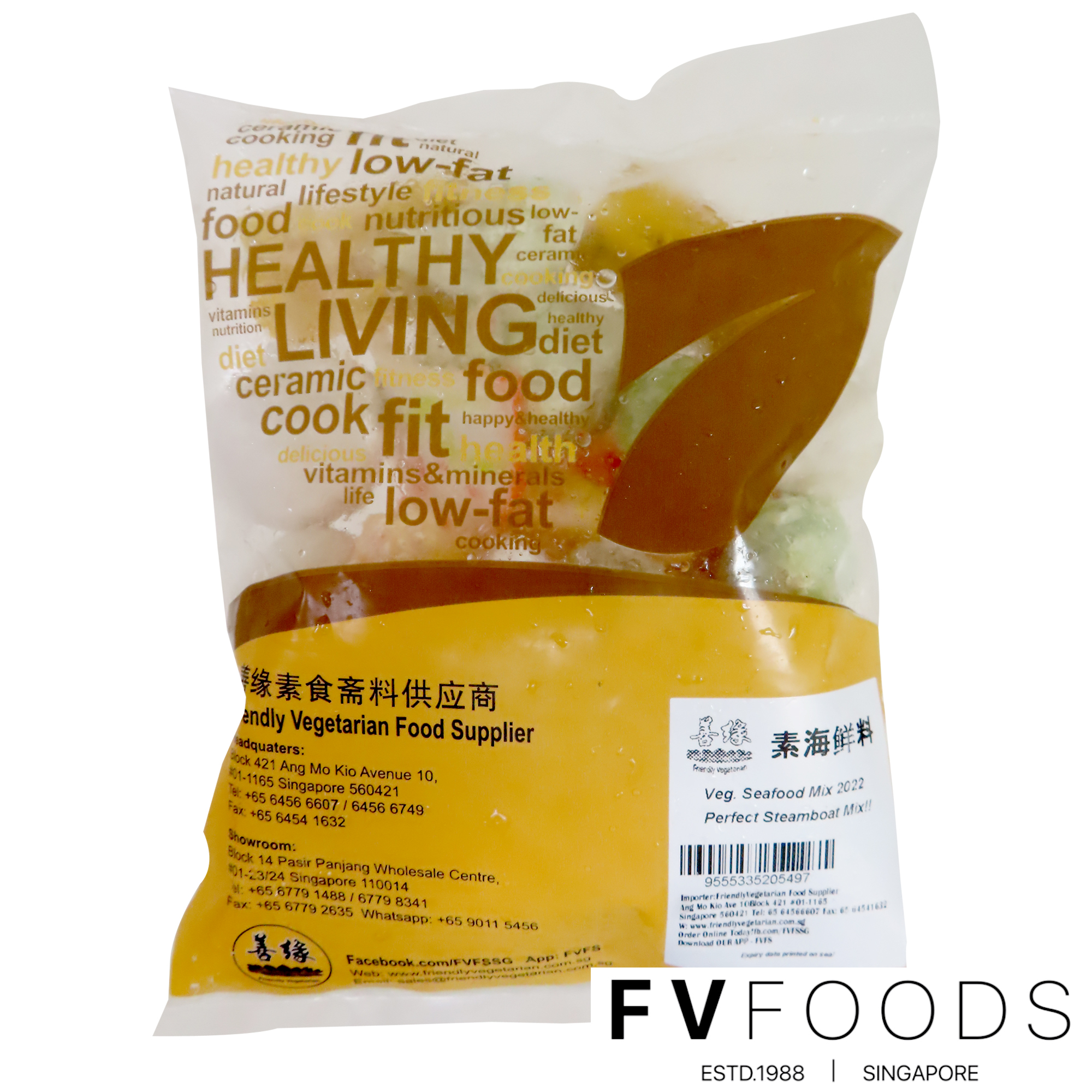 Image Veg Seafood Mix 善缘 - 海鲜料 500grams