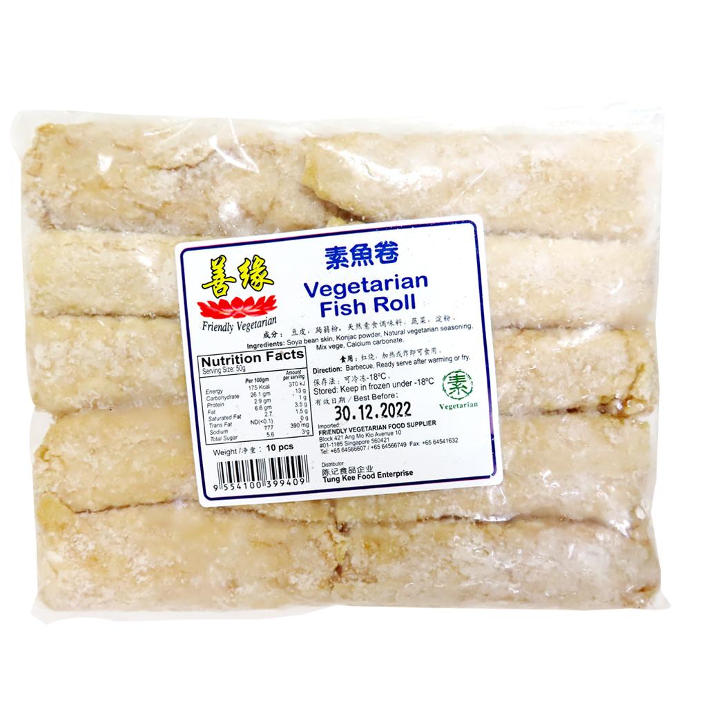 Image Fish Roll 善缘 - 素鱼卷 270grams