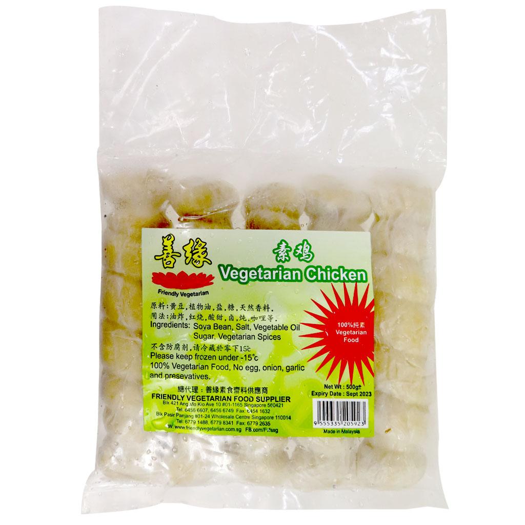 Image Friendly Vegetarian Chicken 善缘-素鸡 500grams