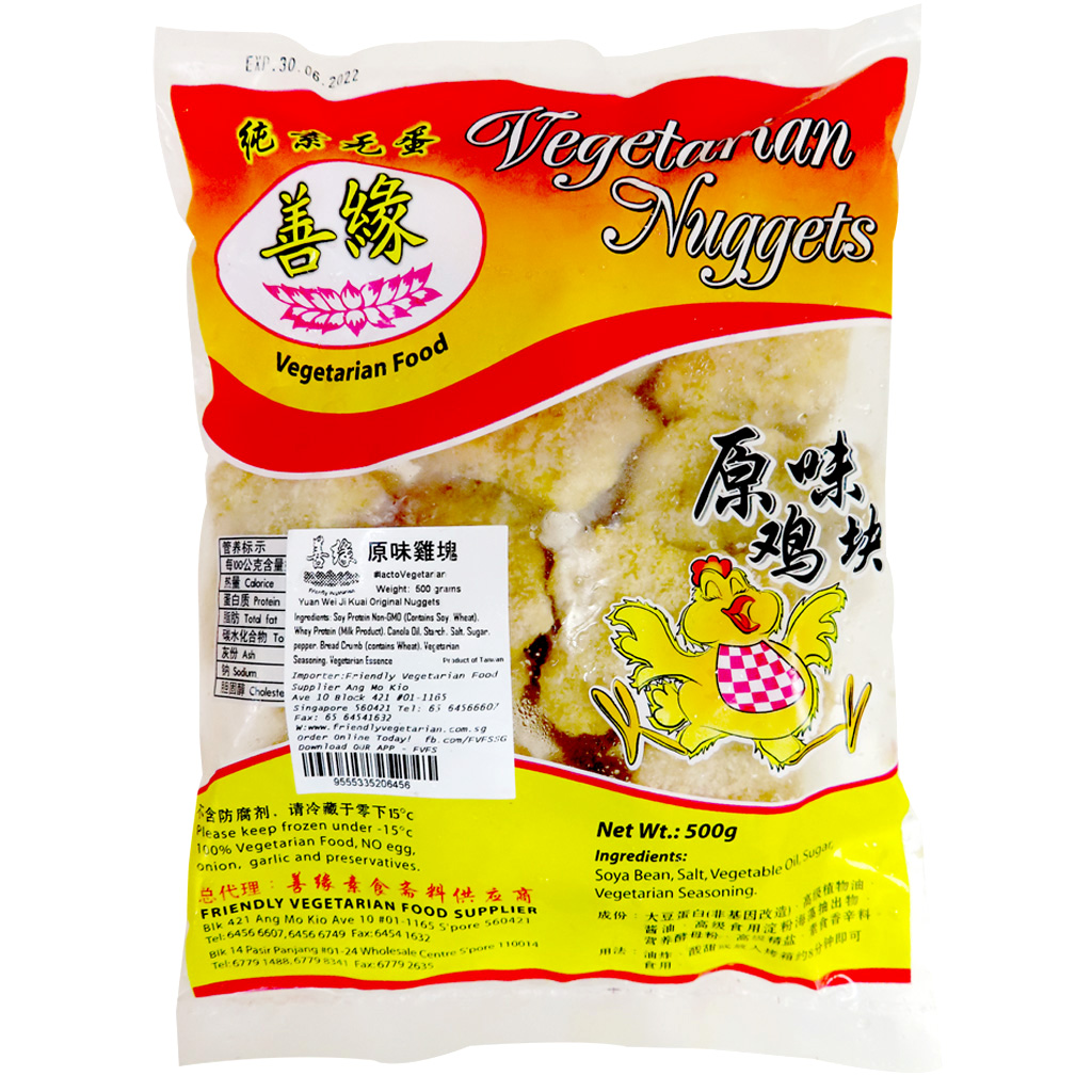 Image Vegetarian Chicken Nuggets 善缘 - 原味鸡块 500grams
