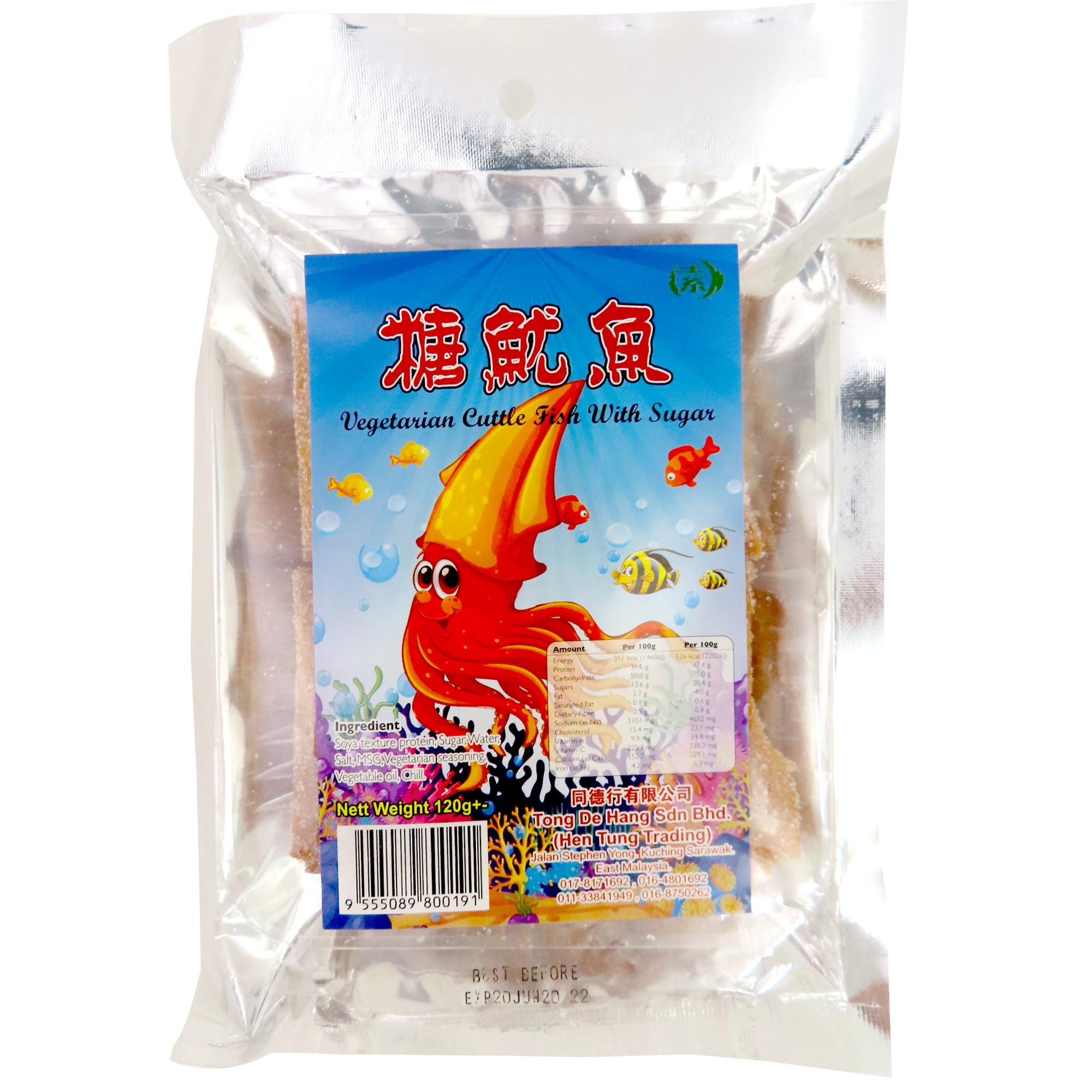 Image Cutter Fish W Sugar 同德行- 糖鱿鱼 120grams