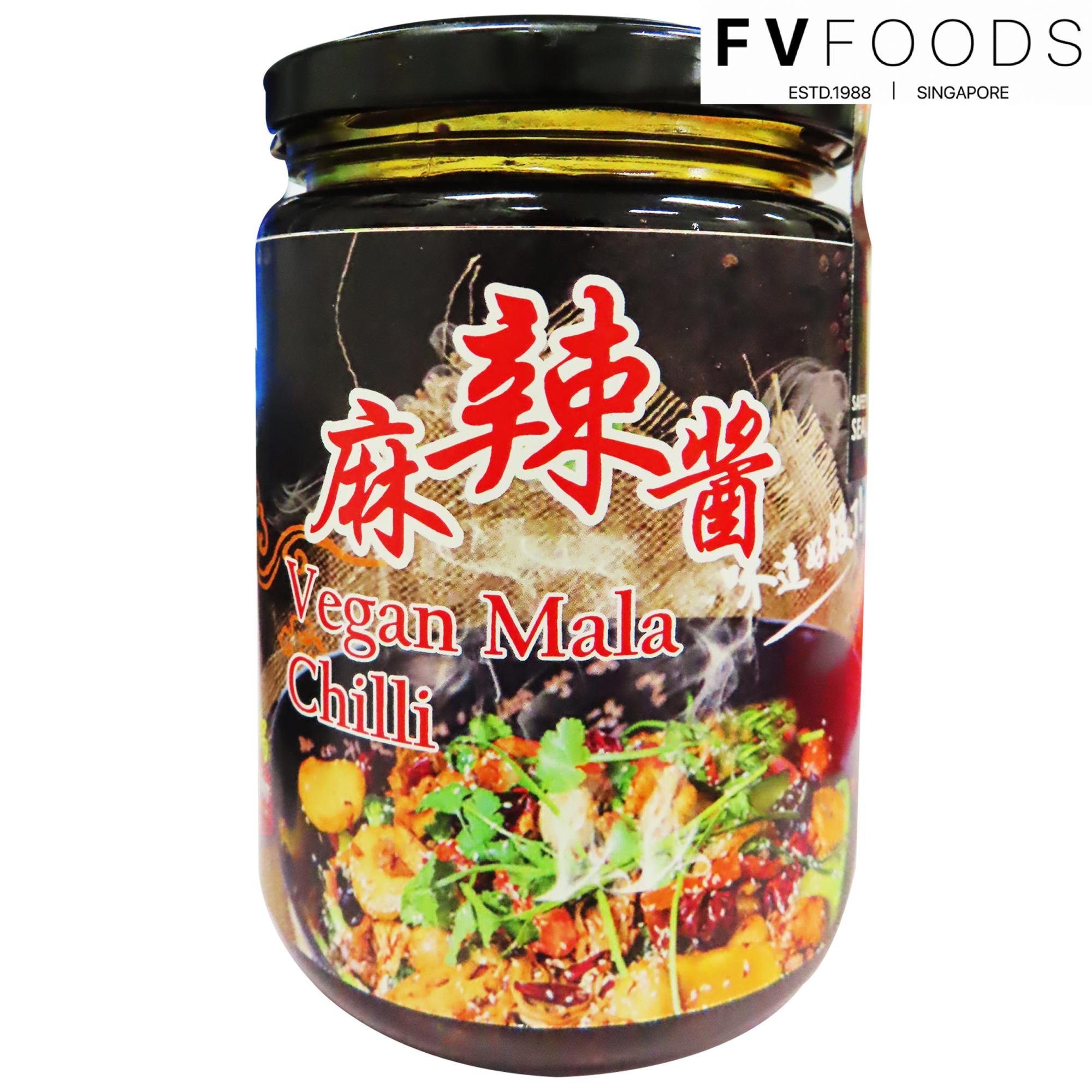 Image Simple Food Vegan Mala Chili 麻辣酱 500grams