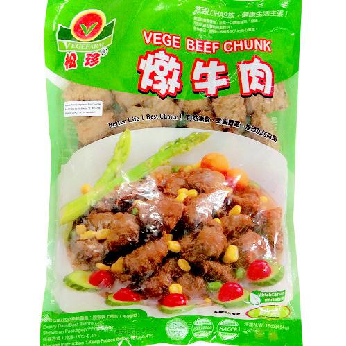 Image Vegefarm Beef Chunk 松珍-炖牛肉 454grams