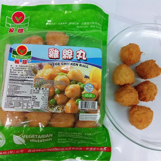 Image Vegefarm Vege Chicken ball 松珍-鸡丝丸 454 grams