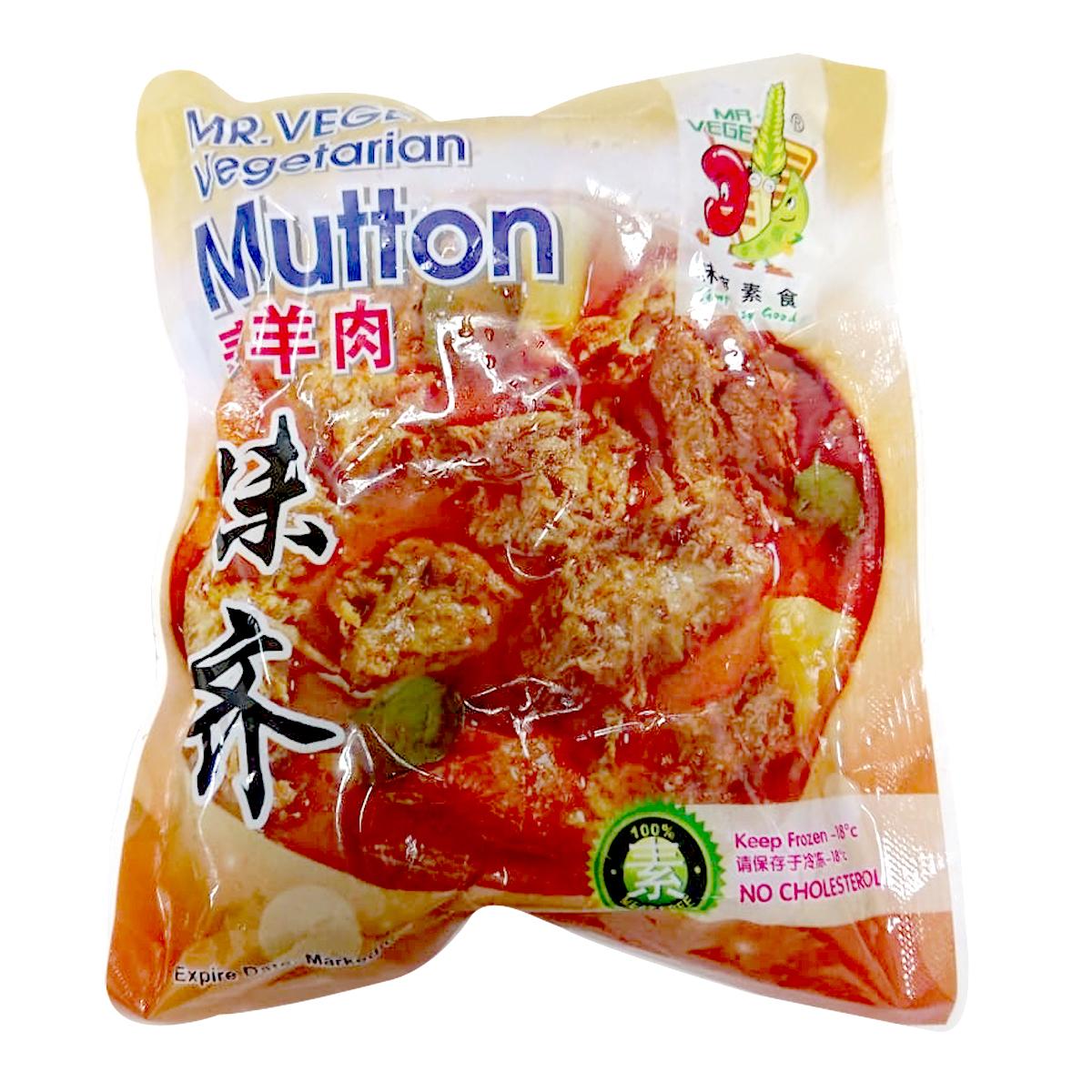 Image Mr. Vege Mutton 味齐 - 素羊肉 250grams