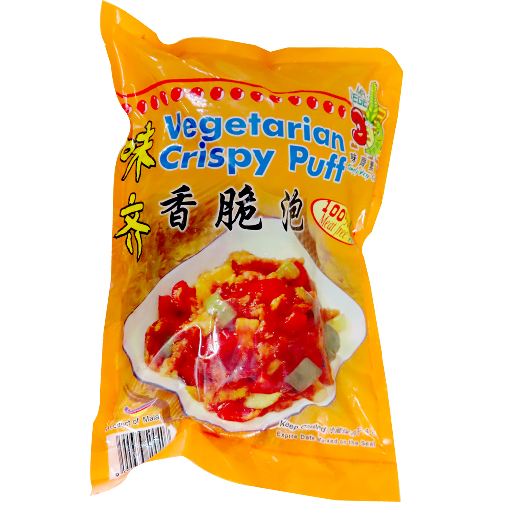 Image Vegetarian Crispy Puff 味齐 - 香脆泡(纯素) 400grams