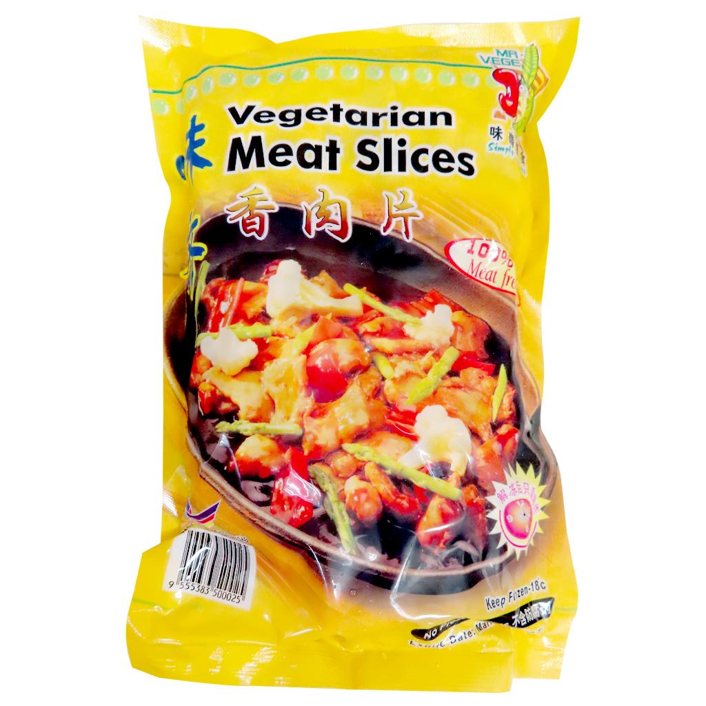 Image Mr.Vege Meat Slices 味齐 - 香肉片 990grams