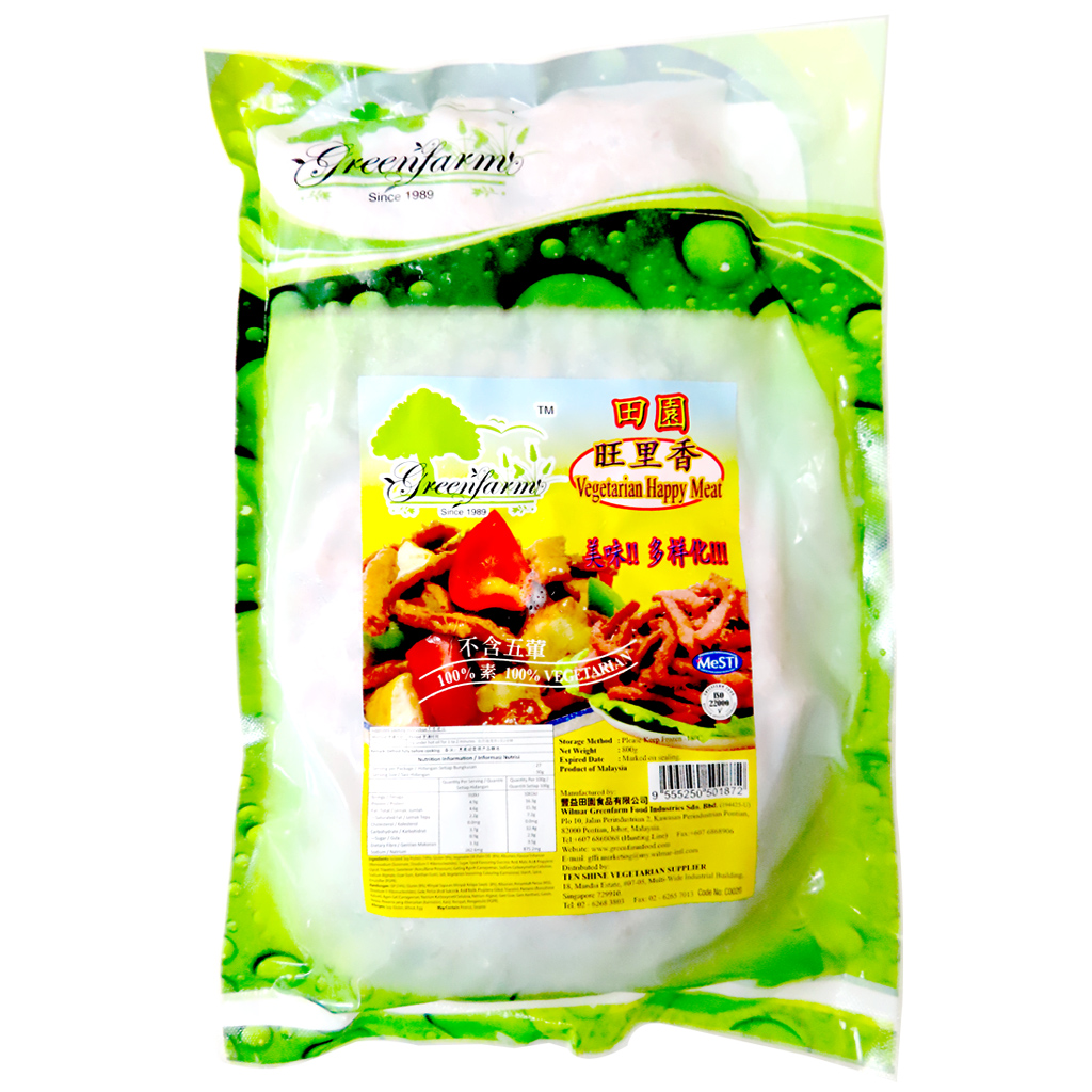 Image Veg Happy Meat 田园 - 旺里香 880grams