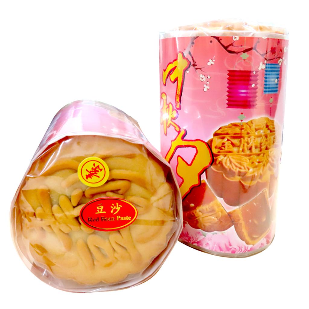 Image Salted Red Bean Paste Mooncake 豆沙月饼 (纯素) 450grams