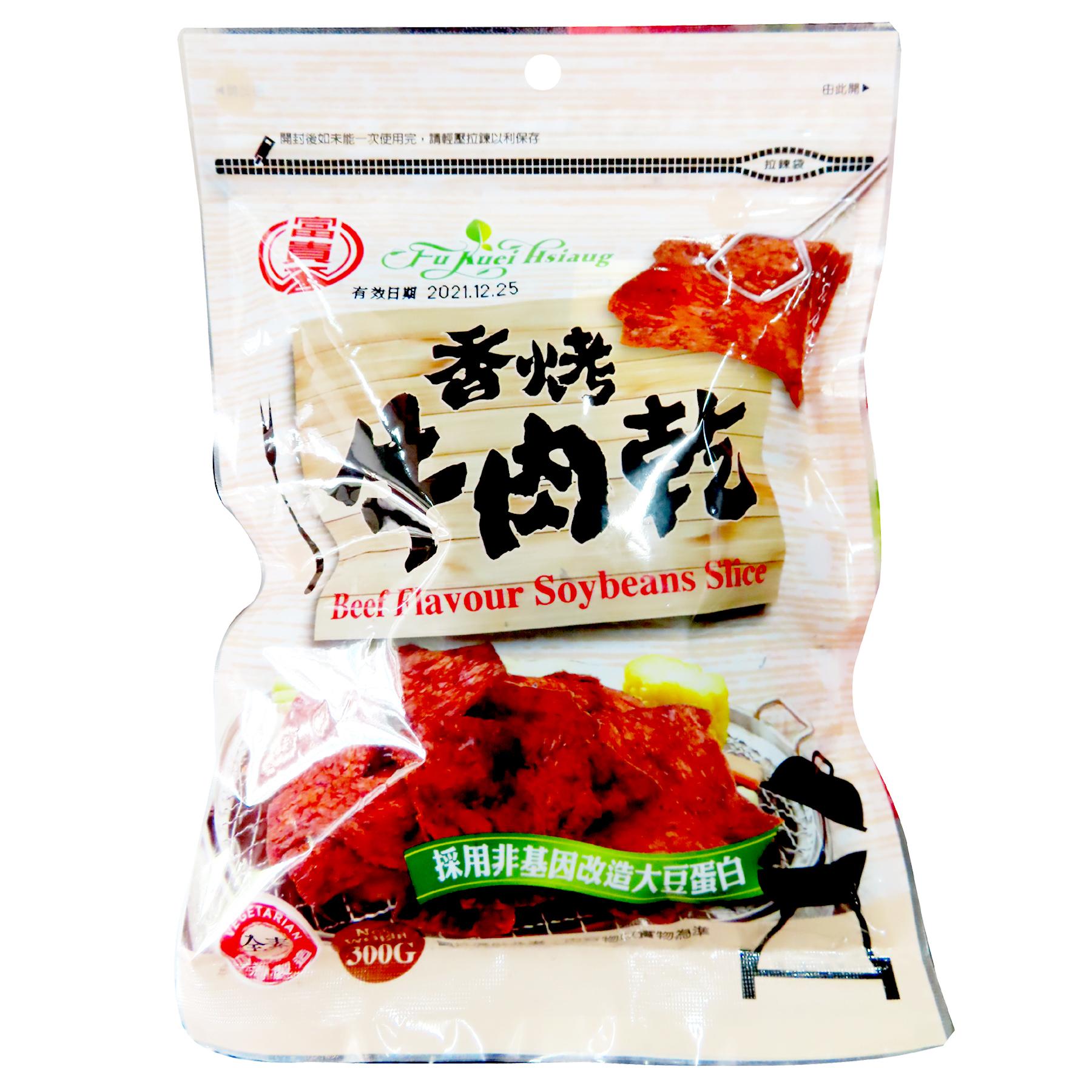 Image Beef Flavour Soybeans Slice 富贵香 - 香烤牛肉干 300grams