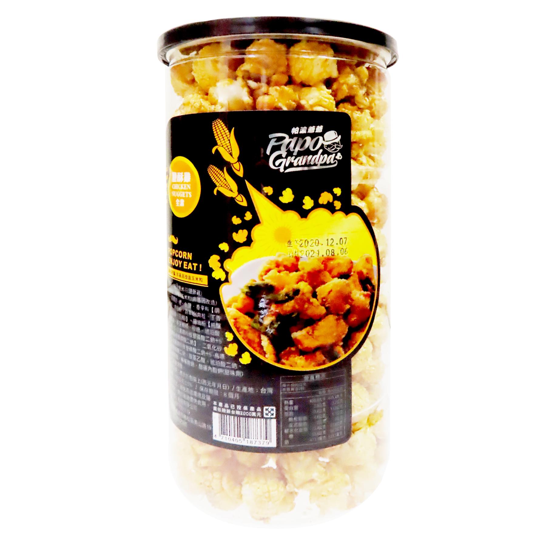 Image Papo Popcorn Vegan Chicken Nugget 金砚-鹽酥雞爆米花 180grams