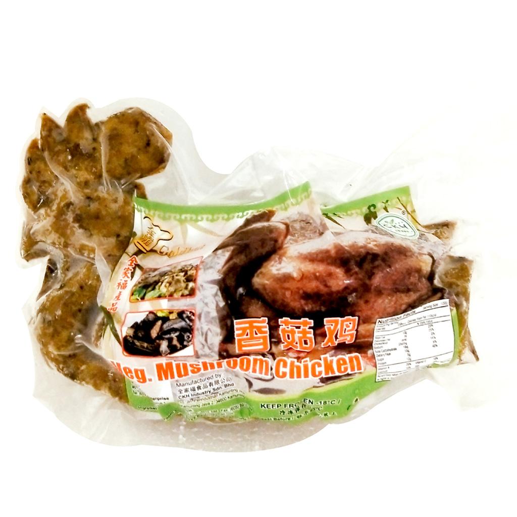 Image Mushroom Chicken 全家福 - 香菇鸡 500grams