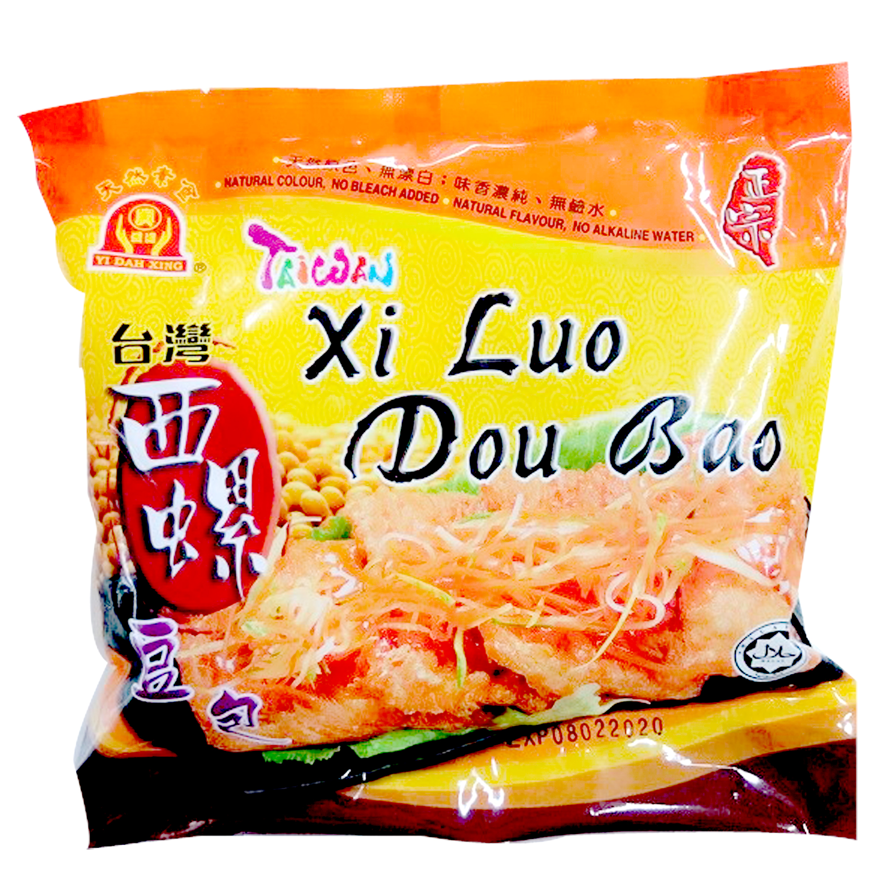 Image Xi Luo Dou Pau 益达兴 - 西螺豆包 500grams