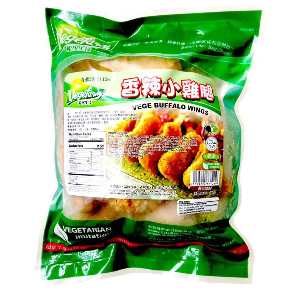 Image Vegefarm Buffalo Wing 松珍 - 香辣小鸡腿 454grams