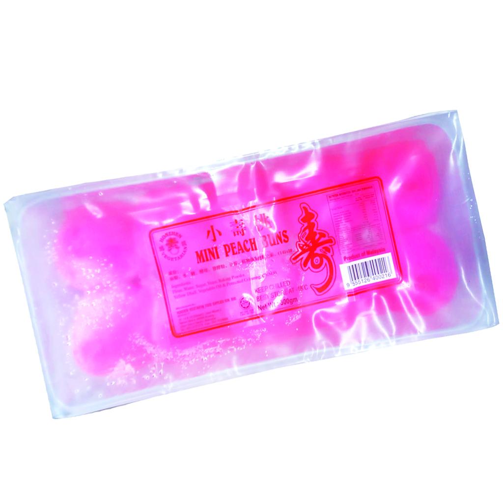 Image Gemie Peach Buns 鸿诚- 小寿桃 (10 pieces) 300grams
