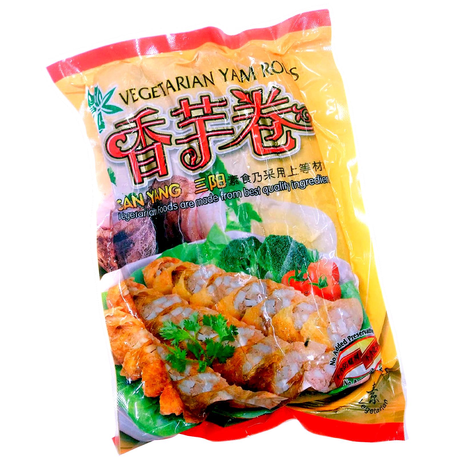 Image SY Yam Rolls 三阳 - 香芋卷 (5 pieces) 500grams