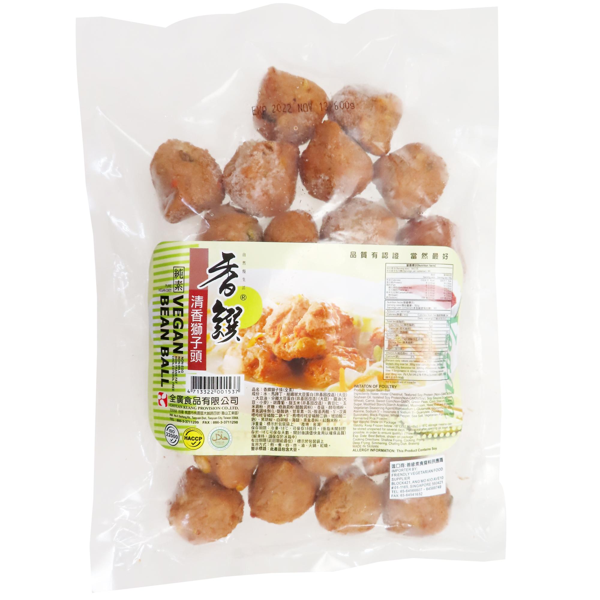 Image Vegan Soy Ball 全广-纯素香馔狮子头 600grams