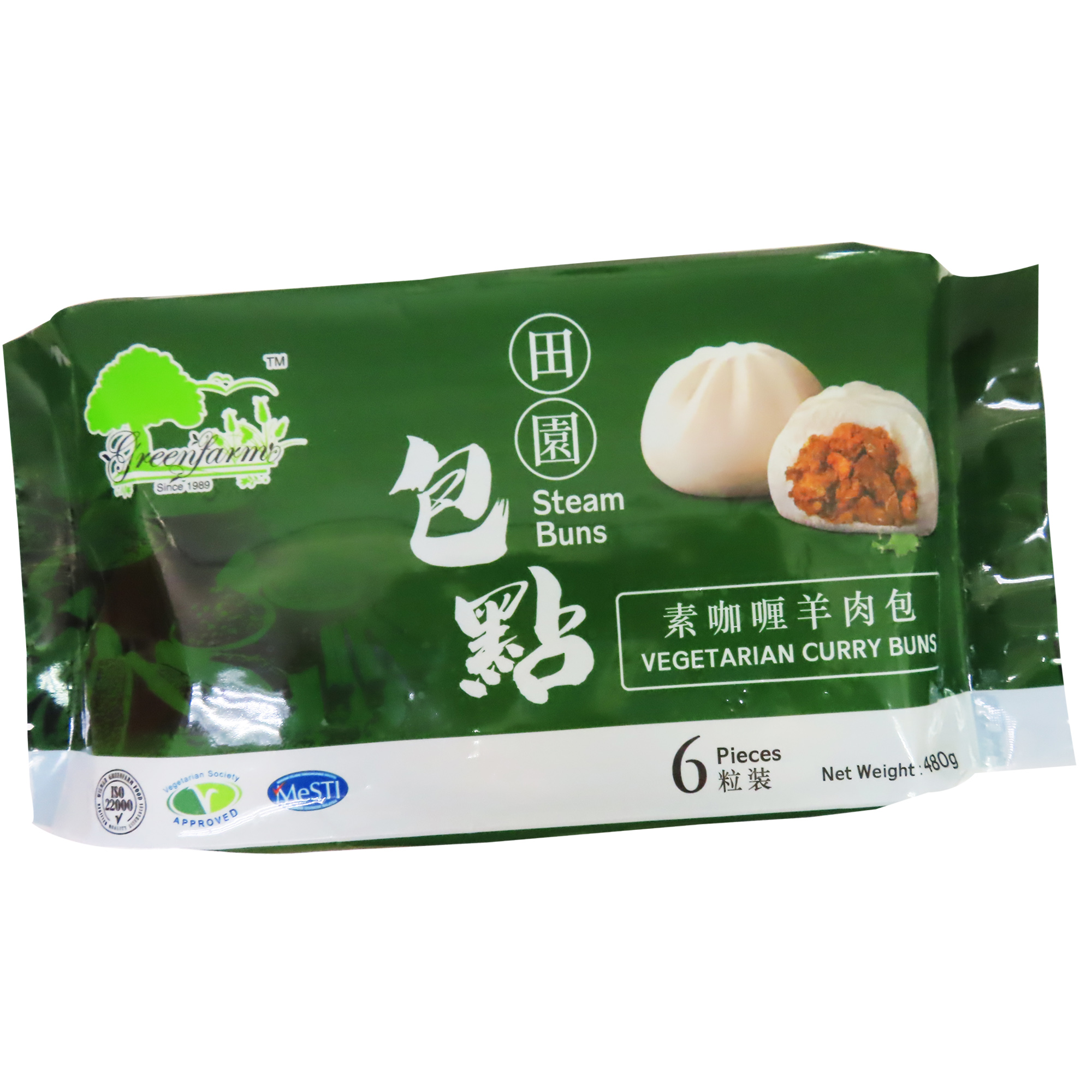 Image Curry Mutton Pau 田园-咖哩羊肉包 480grams