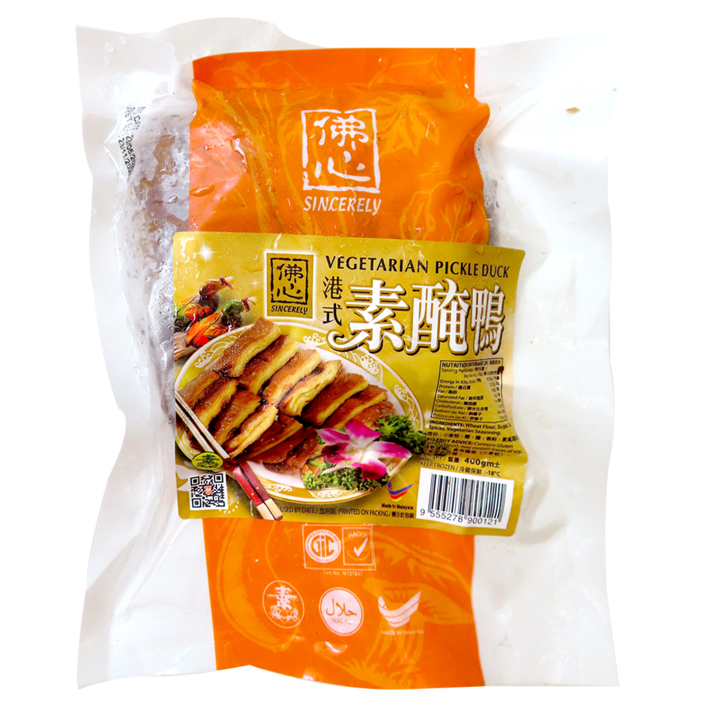 Image Pickle Duck 佛心 - 港式素腌鸭 400grams