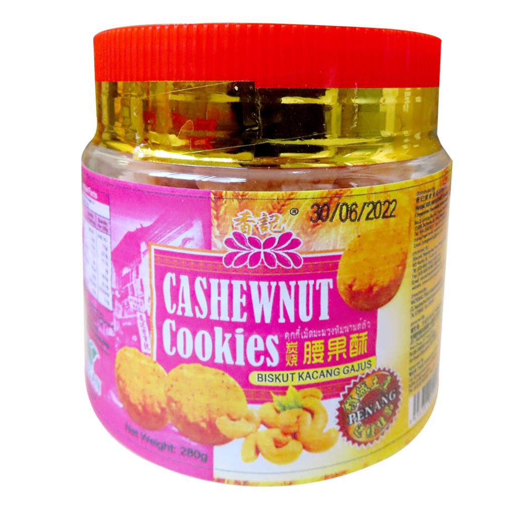 Image Cashewnut Cookies 碳烧腰果酥 280grams