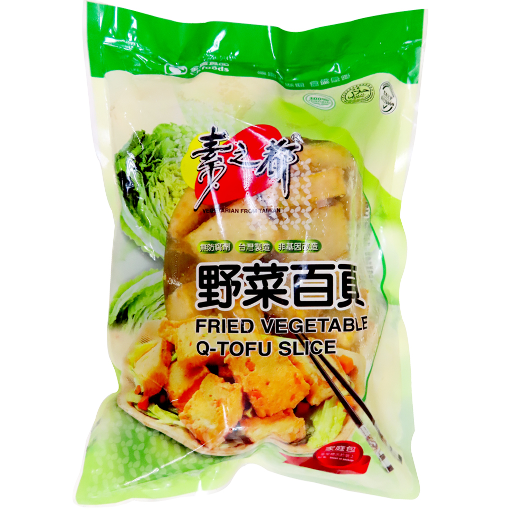 Image Fried Vegetable Q-Tofu Slice 全广 - 野菜百页 1000grams