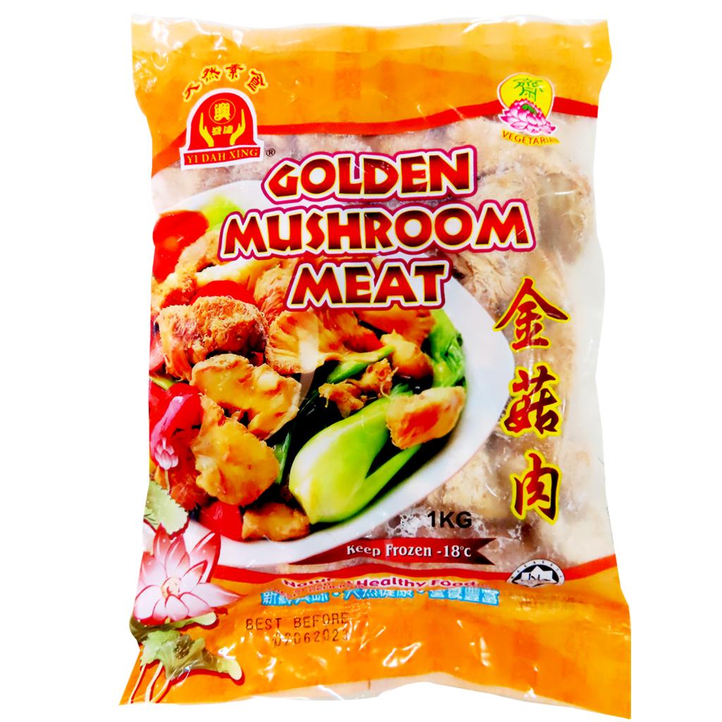 Image Golden Mushroom Meat 益达兴 - 金菇肉 1000grams
