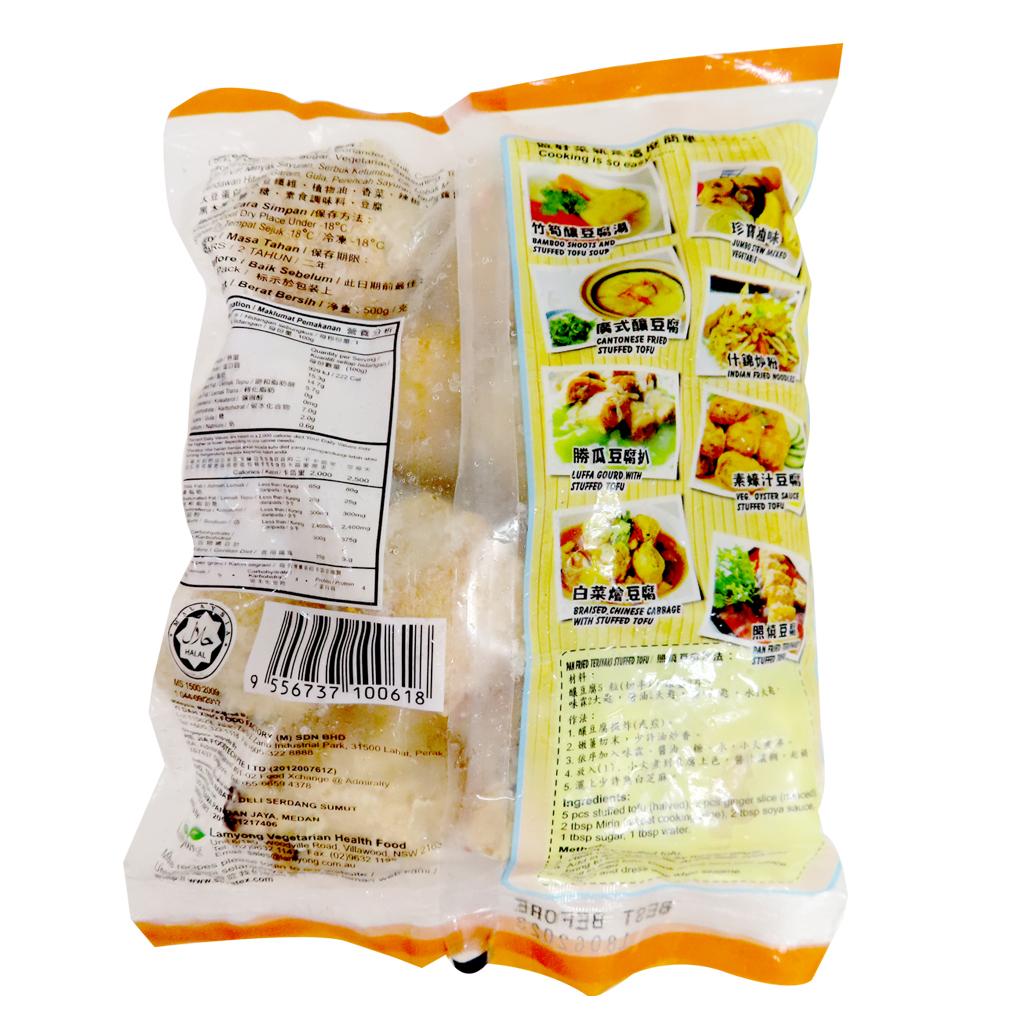Image Veg Stuffed Tofu 益达兴 - 酿豆腐 ( 蛋素 )500grams